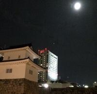 http://terashita-kogyo.com/blog/assets_c/2016/09/IMG_2085-thumb-200x194-360.jpg