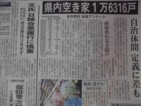 5月13日ブログ.JPG