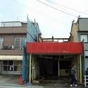 富山市M様邸/木造住宅 兼 店舗解体工事